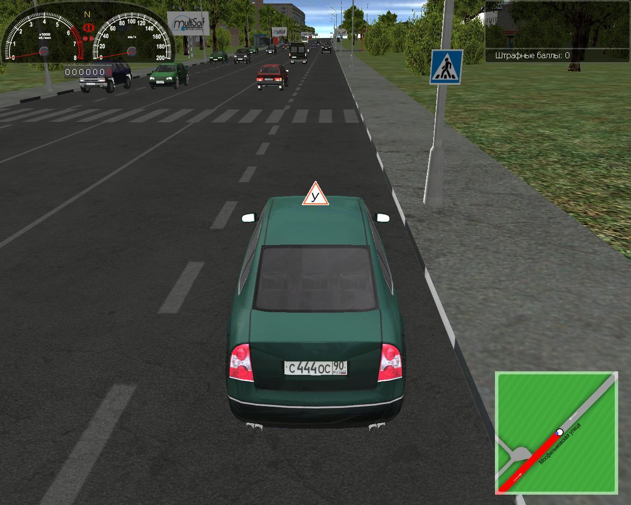 3d-инструктор вождение по москве / симулятор езды по москве.