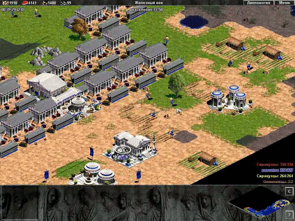 <span>Battlefield 1 - Wikipedia</span>