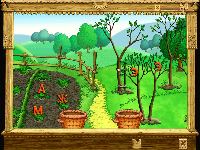 рисунок огорода картинки нас есть