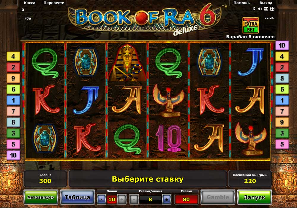 book of ra 3 game