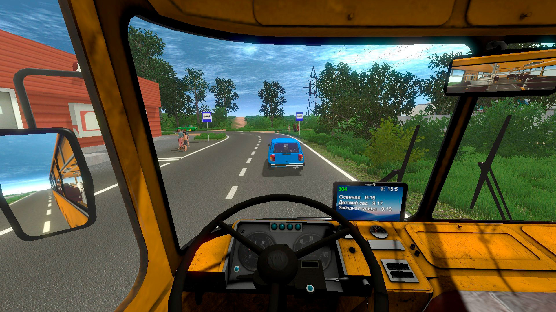 Игры машины автобусы