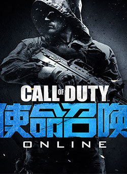 Call of Duty: Online