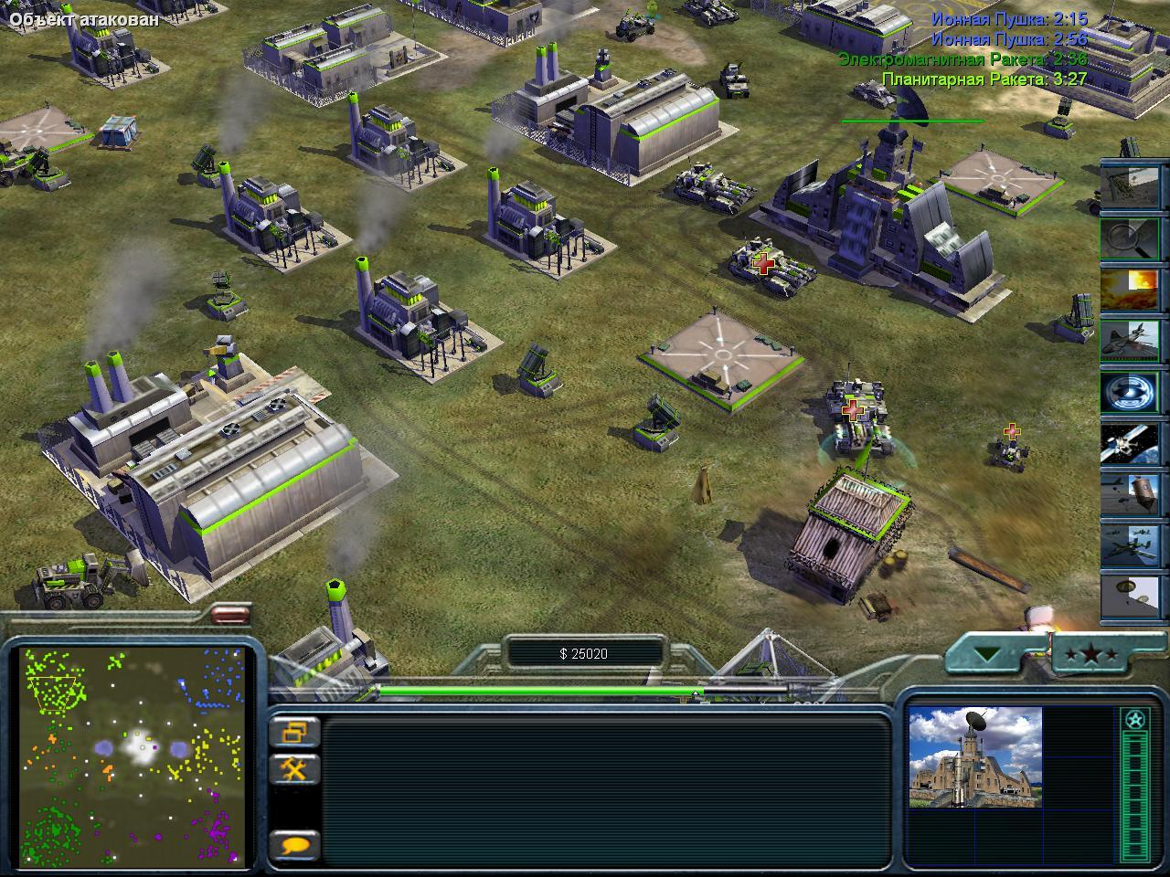Command and conquer generals zero hour pc game free download.