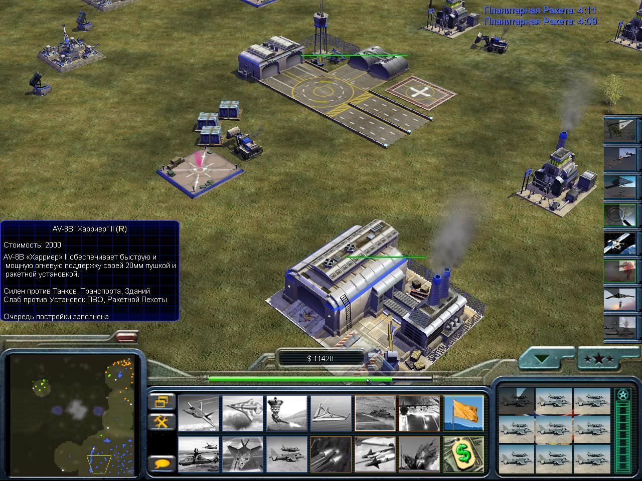 Генералы 2 игра скачать торрент на русском без регистрации.