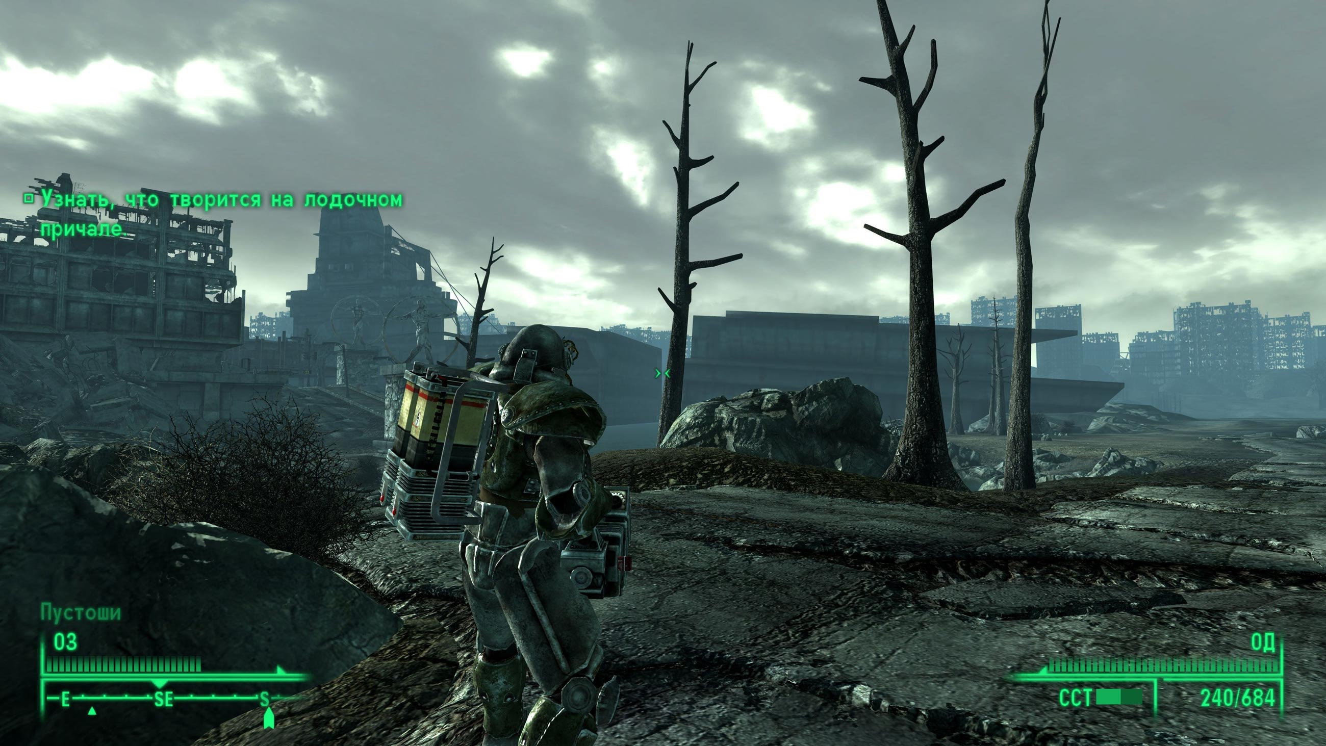 Fallout 3 Sexus on windows 10 fix Crash new game