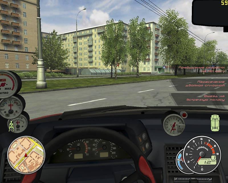 скачать игру Lada Racing Club через торрент - фото 10