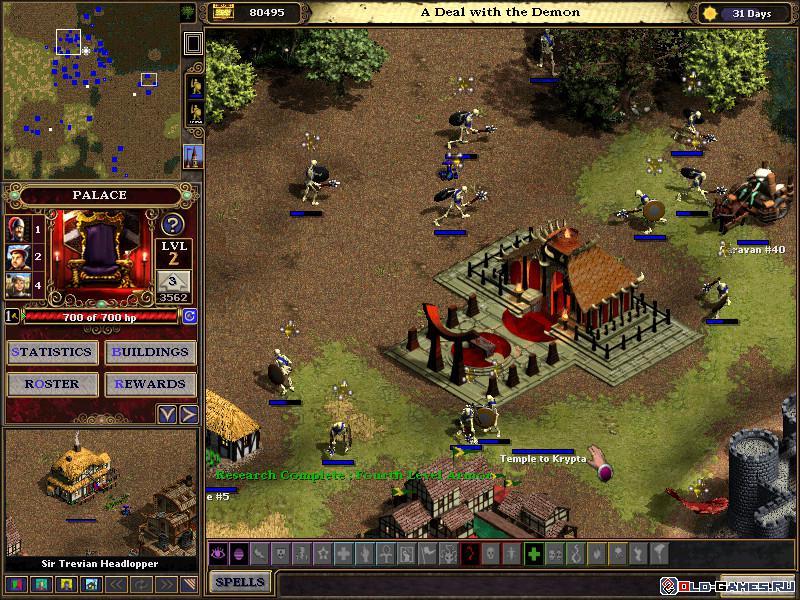 Игры Маджести Для Пк Windows 7