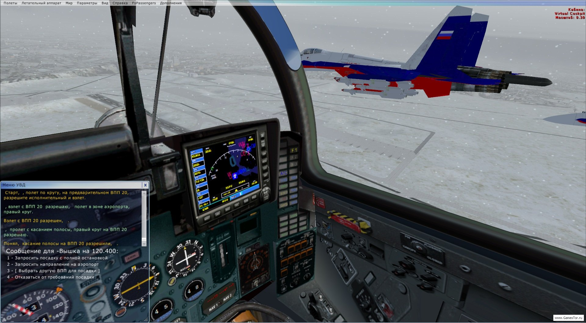 Скачать microsoft flight simulator rus на торрент