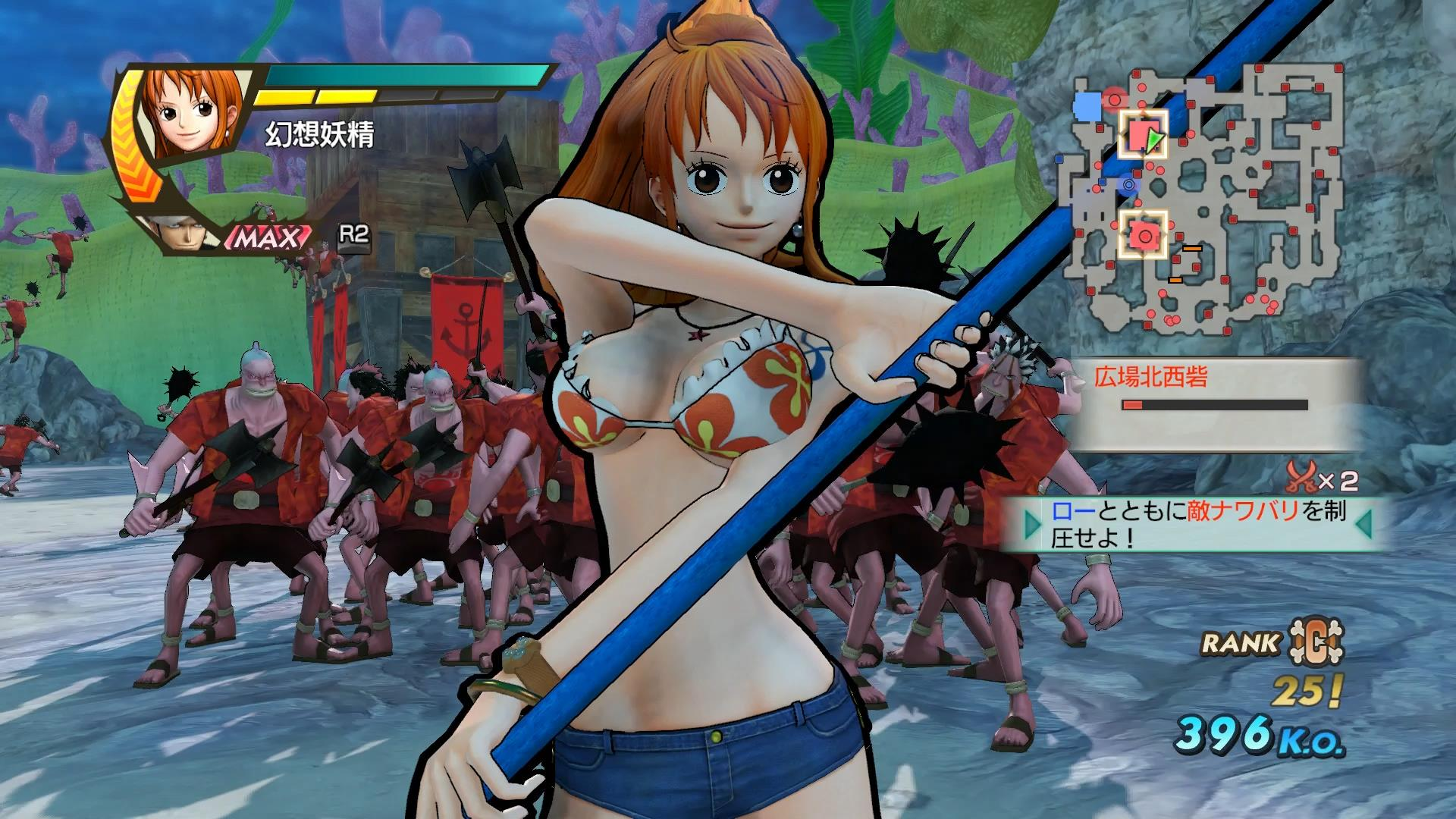 One piece pirate warriors nude mod nude videos