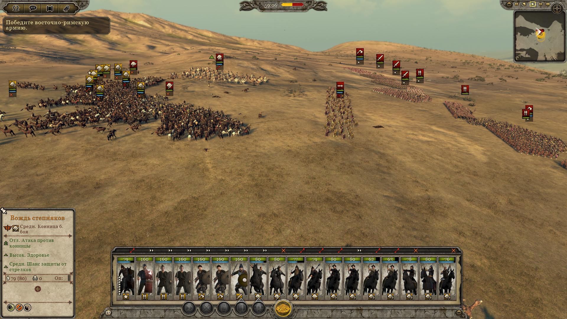 Total war: attila [update 5 + dlcs] (2015) pc | repack от xatab.